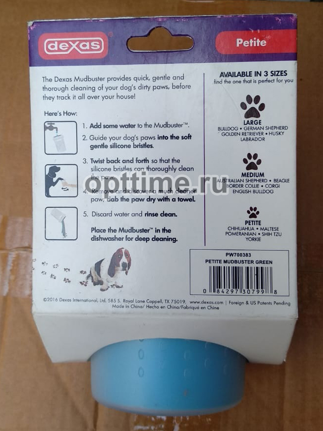 Очиститель для собачьих лап оптом - 3