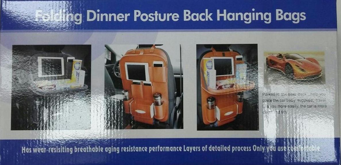 Органайзер в автомобиль Folding Dinner Posture Back Hanging Bags оптом - 3