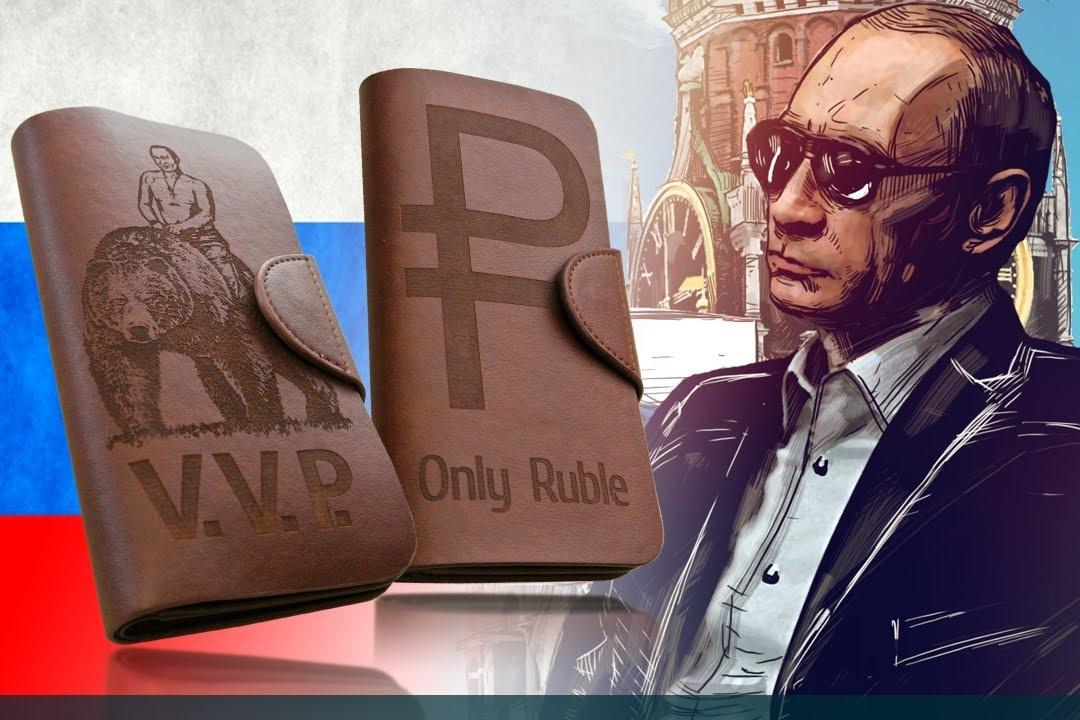 """Портмоне Only Ruble  """"Рубль"""" оптом - 2"""