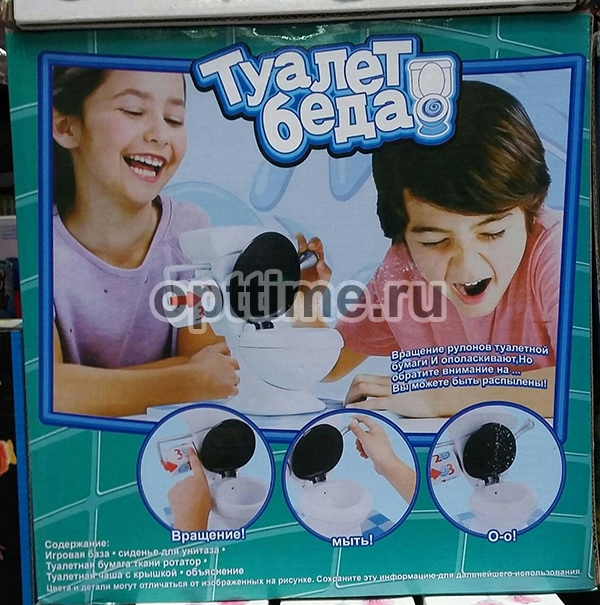 Игра Туалет беда оптом - 1