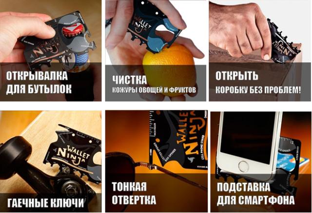 Мультитул Wallet Ninja оптом - 2