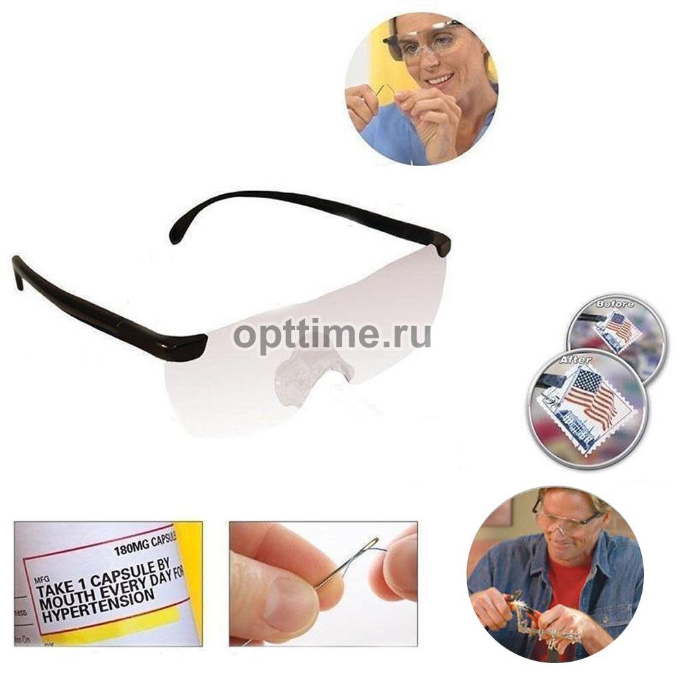 Увеличительные очки Big Vision оптом - 4