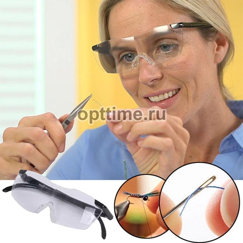 Увеличительные очки Big Vision оптом - 2
