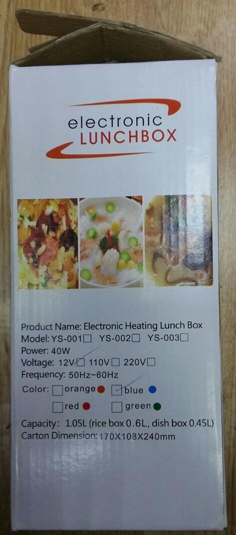 Электрический ланч бокс с подогревом Electonic LunchBox оптом - 4