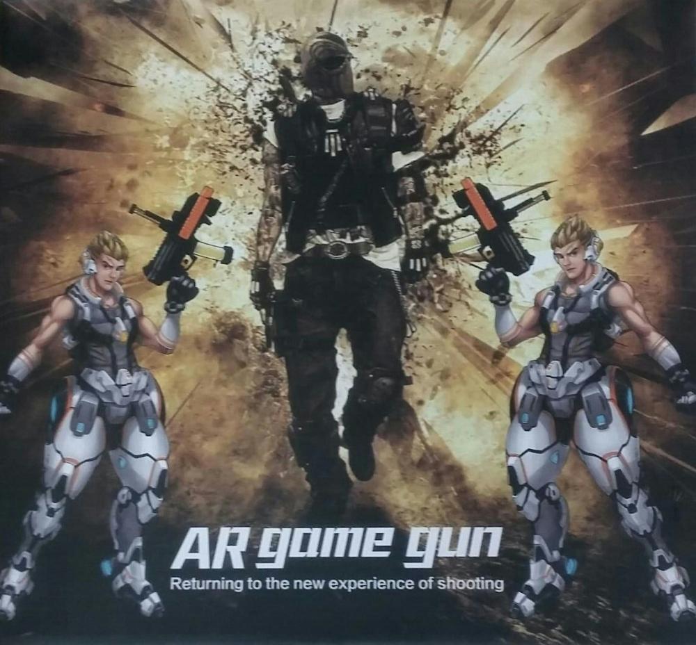 Автомат для игр AR Game Gun оптом - 3