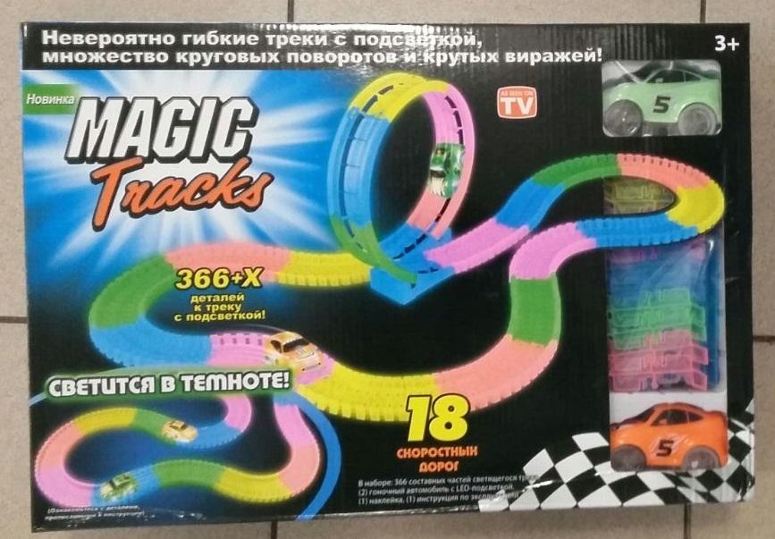 Игровой набор Magic Tracks 366 деталей оптом - 3