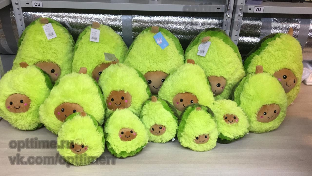 Мягкая игрушка Авокадо оптом - 3