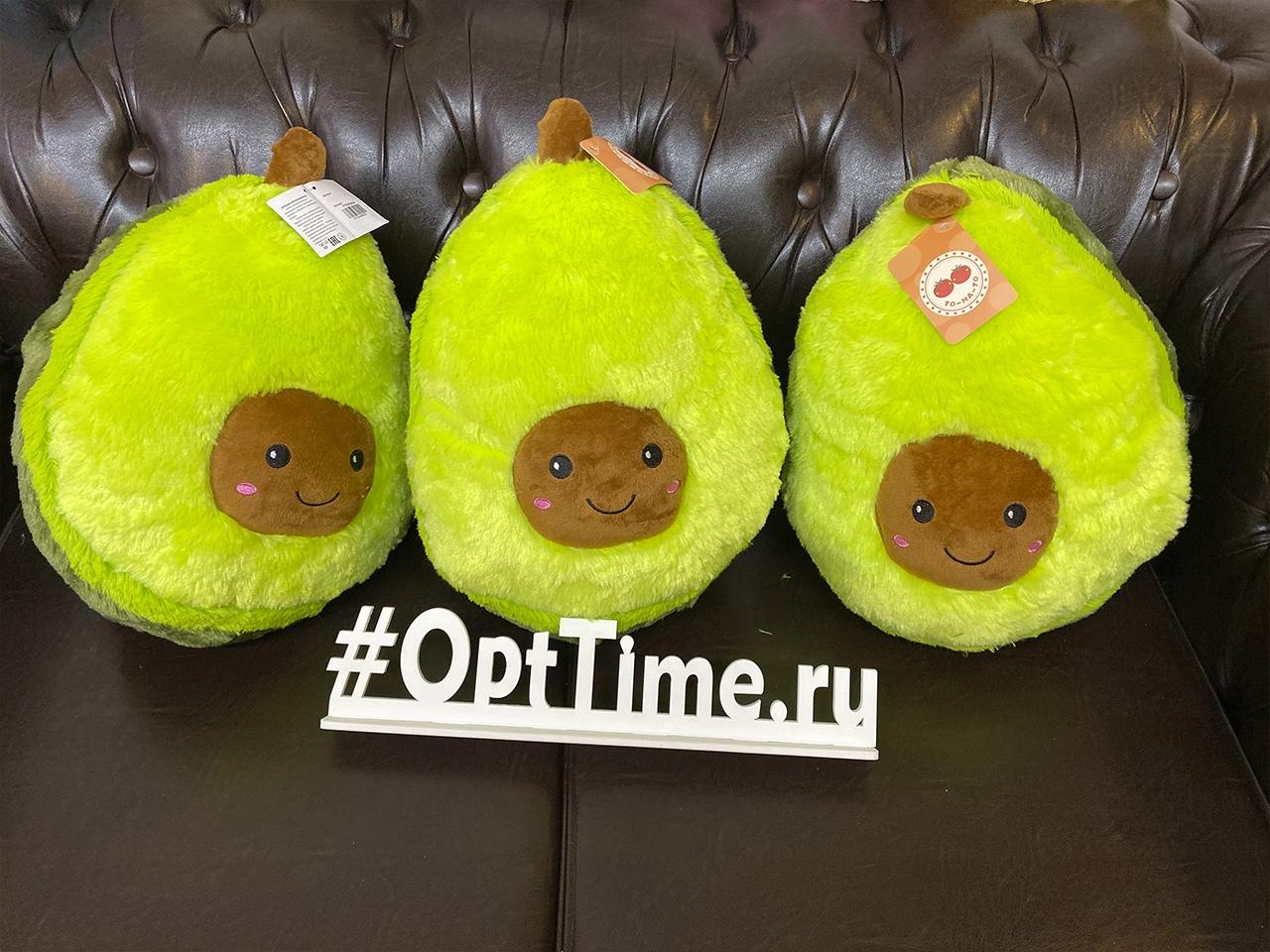 Мягкая игрушка Авокадо оптом - 1