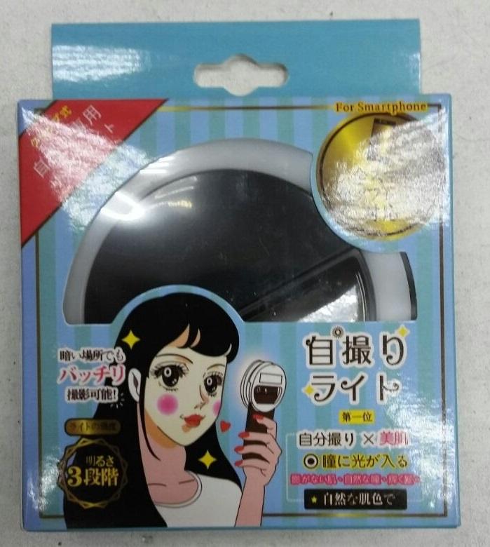 Световое кольцо для селфи  Selfie Ring Light (от батареек) оптом - 3