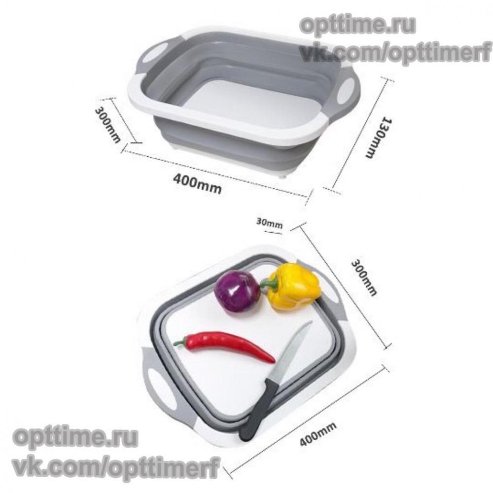 Доска складная многофункциональная разделочная оптом - 2