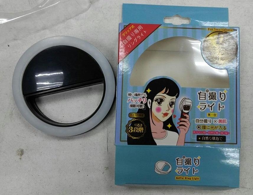 Световое кольцо для селфи  Selfie Ring Light (от батареек) оптом - 4