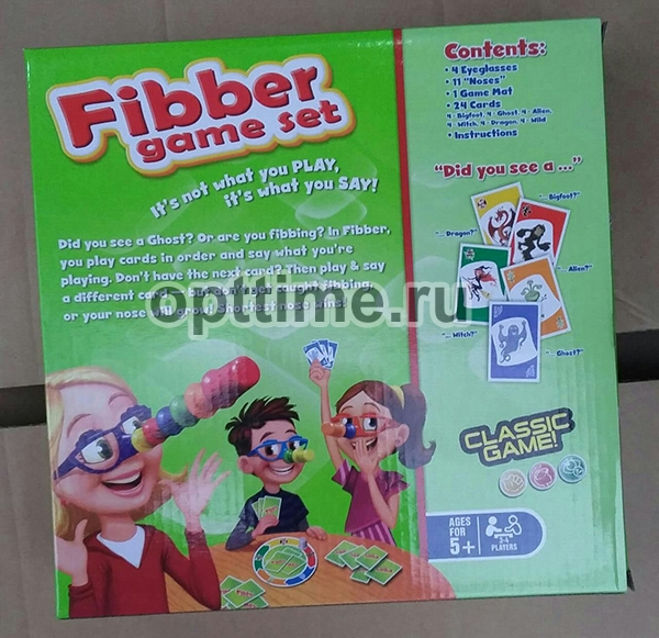 Fibber оптом - 1