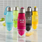 Спортивная бутылка H2O с соковыжималкой оптом - 2