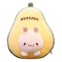 Игрушка мягкая-плед Авокадо с косточками-зверятами - 2