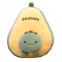Игрушка мягкая-плед Авокадо с косточками-зверятами - 1