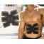 Миостимулятор для мышц живота BEAUTY BODY 6 PACK EMS оптом - 3